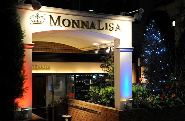 MONNALISA 恵比寿店